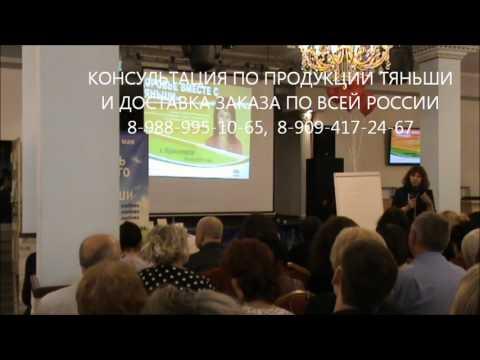 """""""ОНКОЛОГИЯ"""" Ф. Бикбаева"""