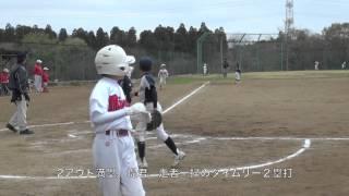 20130330ジュニア大会弥勒少年野球クラブVSエンジョイズ