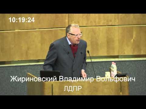 Жириновский: заткнись там,
