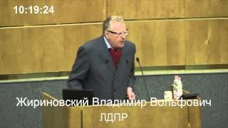 Жириновский: заткнись там, сидишь придурок! 16.04.2014