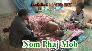 Xov Xwm Tshiab - Nom Phaj Tus Mob Zoo Me Ntsi Lawm [Update 16/04/2017]