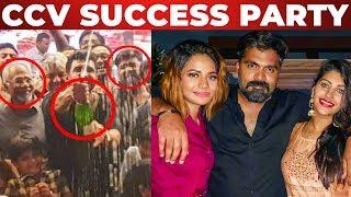 Aishwarya and Yashika in CCV Success Party Fun Moments