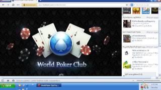 my world poker club