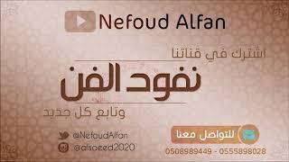عبادي الطرف _   يا بنت حساني  2018  يستاهل عطه   يستاهل عطه فرقة عبادي الطرف