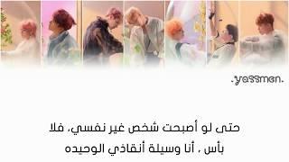BTS - I'm Fine - Arabic Sub الترجمه العربيه