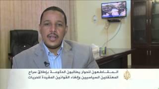 لجان الحوار الوطني السوداني تستأنف اجتماعاتها