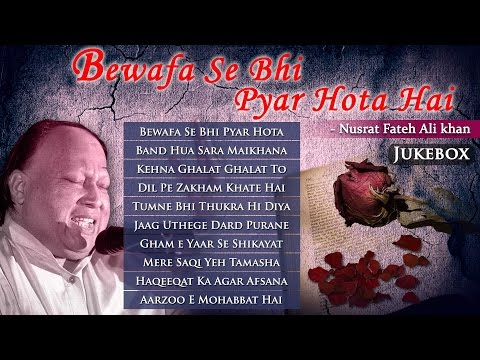 Nusrat Fateh Ali Khan Sad Songs Collections  | Pakistani Sad Songs | Musical Maestros
