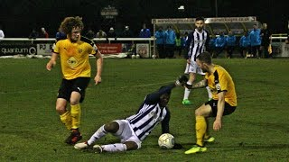 Leamington vs West Bromwich Albion U23's - Match Highlights - February 12th 2018