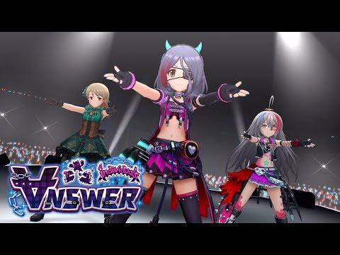 「デレステ」∀NSWER (Game ver.) 森久保乃々、早坂美玲、星輝子 SSR (ANSWER)