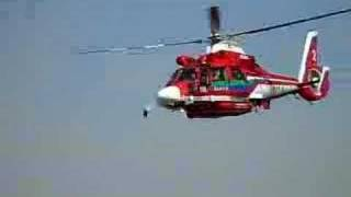 AS365 Dauphin AIR RESCUE SAITAMA LOWPASS FROM HONDA AIRWAYS