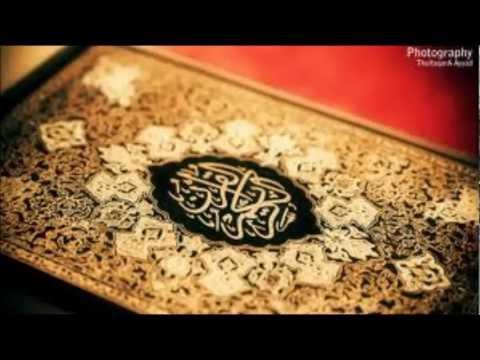 Surah Yusuf - Abdrishid Ali Sufi