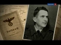 В плен к врагу.  Жизнь немецких военнопленных в русском плену.