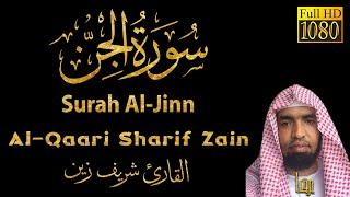 Murottal Quran Merdu Surah Al-Jinn - Al Qaari Sharif Zain    Maqam Ajam / Jiharkah