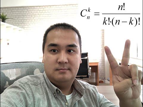 Как быстро находить число сочетаний? C(n,k)=n!/(k!(n-k)!)