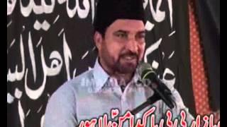 Deen aur Sunni Shia Fiqah biyan Allama Ali Nasir Talhara