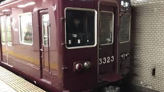 大阪メトロ堺筋線(阪急車両)動物園前発車『Osaka Metro Sakaisuji Line (Hankyu train) Departs from doubutuenmae Station』