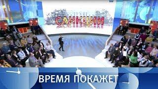 Новые санкции против России. Время покажет. Выпуск от 26.12.2017