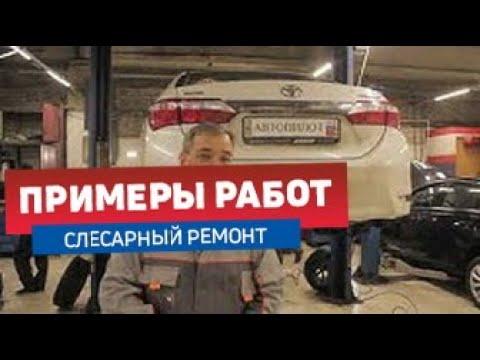 TOYOTA COROLLA 2014г бензин 1,6 литра АКПП пробег 40 тыс. ТО. Замена дисков и колодок