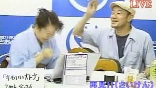 末永直海「かわいい大人」④ゲスト・井之上隆志 井之上隆志 検索動画 12