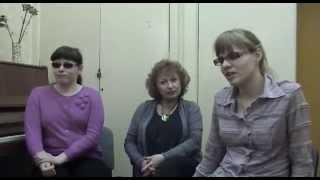 Обучение детей-инвалидов музыке. ДМШ № 12 г. Екатеринбург