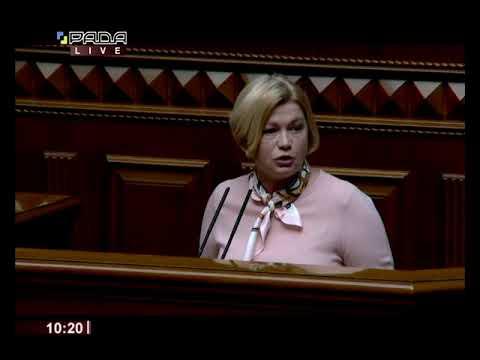 RadaTVchannel: Пленарне засідання Верховної Ради України 3.06.2020