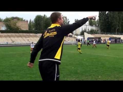 ФК Атлет 2008 Киев (0-2) ФК Зирка 2007 Киев 23.09.2017 (7+1)