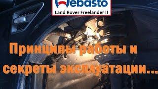 видео Автономные подогреватели двигателя автомобиля, их особенности