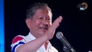 LIVE 'เฉลิม อยู่บำรุง' เปิดปราศรัยบนเวทีเพื่อไทย  ลานคนเมือง  : Matichon TV