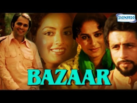 Bazaar - 1982 - Full Movie In 15 Mins - Smita Patil - Naseerudin Shah