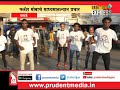 CONGRESS' ELECTION CAMPAIGN USING FLASH MOBS
