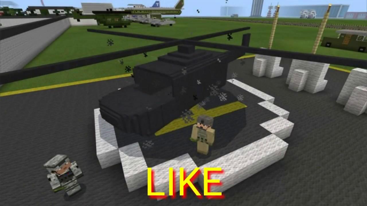 мод на вертолет на майнкрафт 1.0 #3