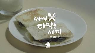 마지막 우유국밥 뻑예