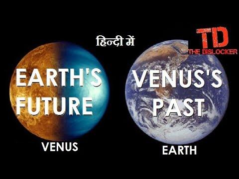 Earth's Evil Twin Venus Is Ear...