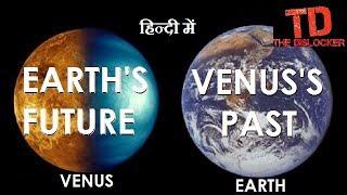 Earth's Evil Twin Venus Is Earth's Future | Venus Planet Facts