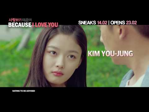 BECAUSE I LOVE YOU Official Trailer | In Cinemas 23.02.2017