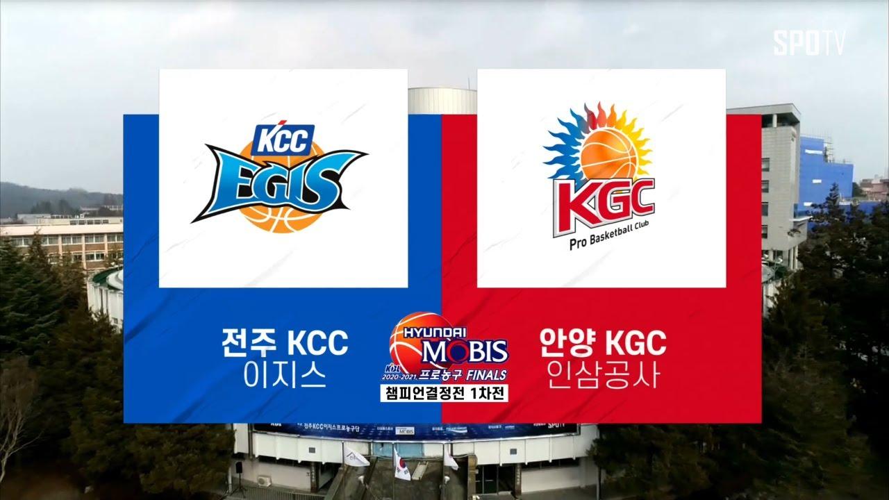 Download [KBL 챔프 1차전] 전주 KCC vs 안양 KGC H/L (05.03)