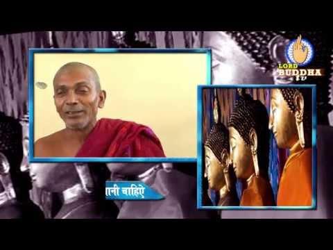 Bhante Gyanjoyti Buddha Jayanti Kaise Manani Chahiye