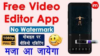 Best Video Editor HD 2020 No Watermark | VITA video editor app | mobile par video editing kaise kare