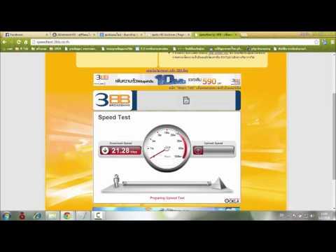 Windows Manager - วิธีทำให้ Windows 7 เล่นเน็ตเร็วขึ้น