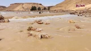 سيل وادي نمار بالرياض   الجزء الرابع