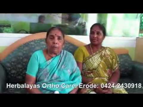 Mootuvali.com Herbalayas Ortho Care Angamma  8...