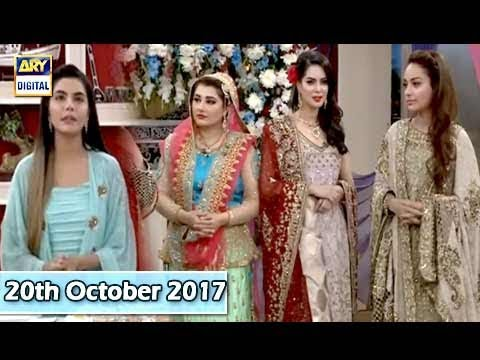 Good Morning Pakistan - 20th October 2017 - ARY Digital Show