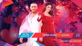 حصريا : ديويتو تامر حسنى واليسا   Duet Tamer Hosny Ft Elissa 2019