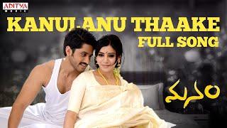 Manam Songs with Lyrics - Kanulanu Thaake Song - ANR, Nagarjuna, Naga Chaitanya, Samantha
