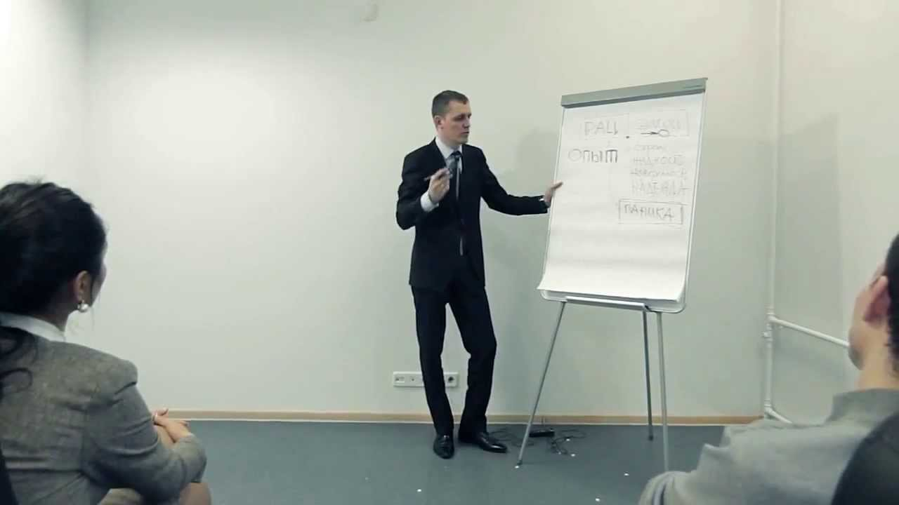 Форекс психология торговли самые мощные стратегии на форекс