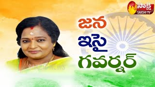 Telangana Governor Tamilisai Soundararajan special Interview | Sakshi TV