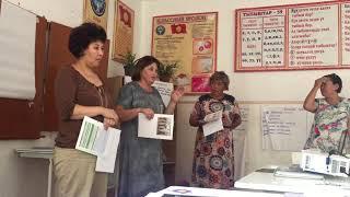 Игры на уроках в начальных классах Кыргызстан