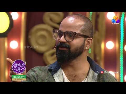 Comedy Super Nite - 2 With Pashanam Shaji | പാഷാണം ഷാജി  │Flowers│CSN# 17