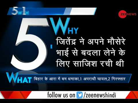 5W 1H: Bomb blast in Bhojpur's Arrah; two...