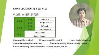 esperanto leciono 5
